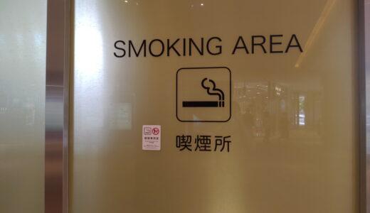 よそからみた江東区の喫煙問題
